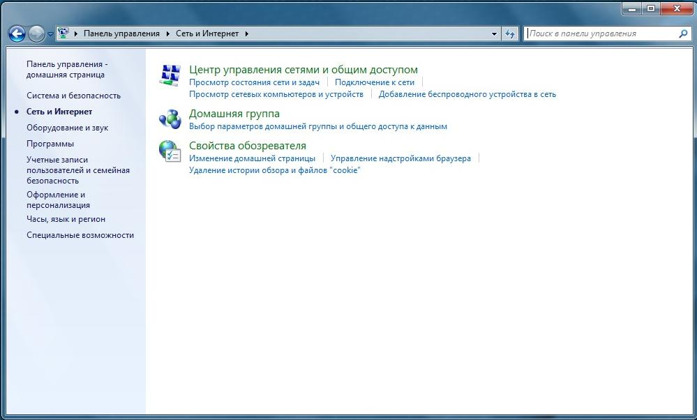 пакет значков: